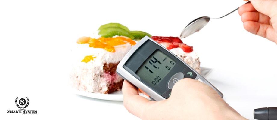 Дієта при цукровому діабеті